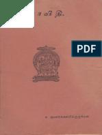 சிவபூசாவிதி.pdf