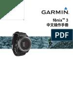 fenix 3_twn