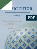 nahw-grammar-arabic-tutor-volume-2.pdf