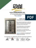 GekikenShinan_DouAttack_Gekiken.org.pdf