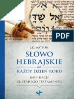 Slowo Hebrajskie Fragment