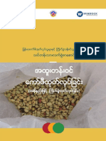 Coffe_Wet_Processing_book  Edit .pdf