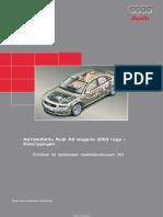 vnx.su-ssp-282_A8 Конструкция.pdf