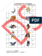 Digimon Unlimited 1.50 DigiDex with Code Table-简SC.pdf