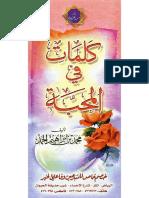 Mahaba_Hamad.pdf