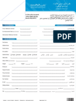 090929_IndividualApplicationForm_AUH
