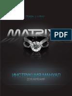 Matrix 7 1 Manual Rus Chapter 3