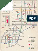 舊城區美食地圖