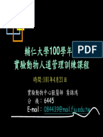 Riley Ip - Training Courses Es
