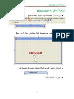 www.kutub.info_18837.pdf