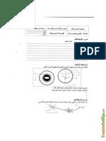 Devoir de contrôle N°1 - SVT - 9ème (2008-2009) Mr Fathi KHsiba 2.pdf
