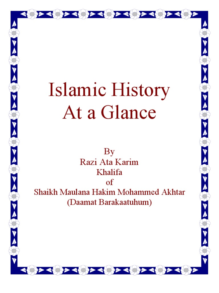 Islamic History at a Glance | Medina | Muhammad