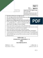 10 Maths CBSE Exam Papers 2016 Delhi Set 1