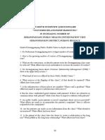 Appendix 1-In Depth Interview Questionnaire