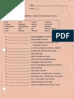 unit study guide
