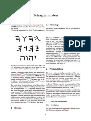 Tetragrammaton (Wikipedia) pdf | Tetragrammaton | Jehovah