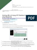HD_ROM