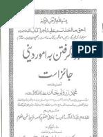 Jaizast_Farsi