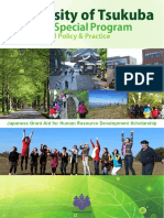 Jds Brochure 2015