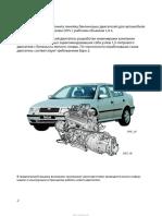 scoda-ssp.ru_027_ru_OctaviaTour_1.4(44kW)_002(5speed).pdf