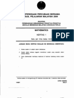 SPM Math Perlis 2009 Serta Skema