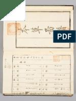 11836_6.pdf