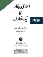 bankari.pdf