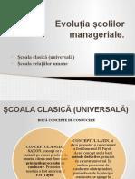 Evoluția școlilor manageriale