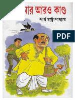 Felumamar Aro Kanda.pdf