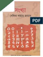 Sankha - Selina Bahar Jaman (Amarboi.com).pdf