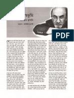 কল্পনায় স্বভূমি - সালমান রুশদি.pdf