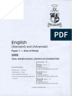 2009 English Independent Trial Paper