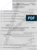 Past Papers Inter Part 1 2011 Larkana Board Islamic Education Part B Objective