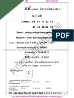 240 Tet Paper 2 Model Question Paper Em