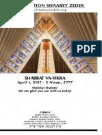 April 1, 2017 Shabbat Card