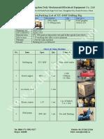XY-200F Drilling Rig DF20150806