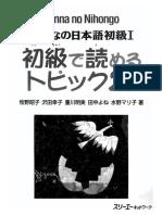IMP PAG. 20-26.pdf