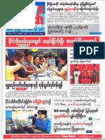 News Watch Journal - Vol 11, No 50.pdf