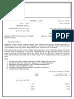 MSC Reg Form