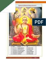 Sanskrit Nyayavivarana