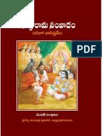 Vasishta Rama Samvadam.pdf