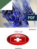PDF First Aid