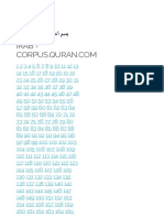Analisis Nahwiyah Dari Corpus Quran Dot Com
