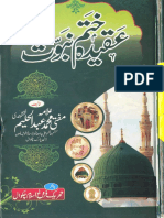 Aqeeda Khatme Nabuwat by Mufti Muhammad Haleem naqshbandi.pdf