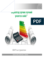 Energieaudit.pdf