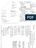 2250week6Ch5Page284.pdf