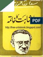 Badshahat Ka Khatma by Manto