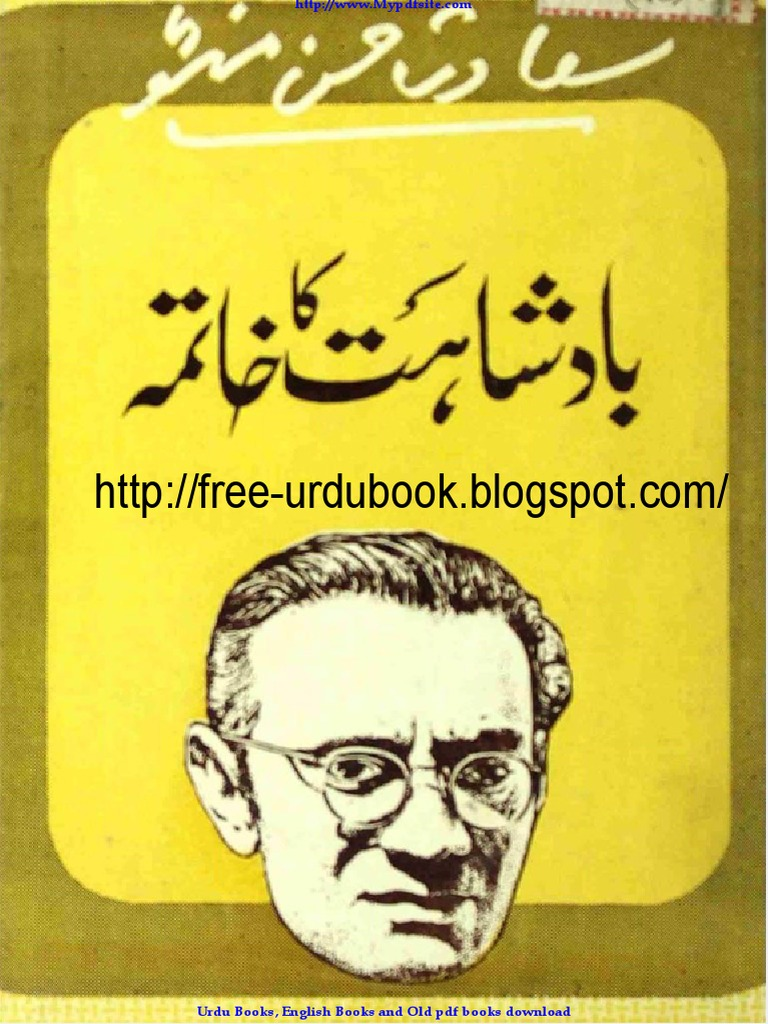Badshahat Ka Khatma by Manto | Asian Literature | Dialect