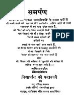 2015.306977.Vidyapati-Ki