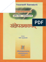 Kutumbasastri v Teach Yourself Samskrit Level 3